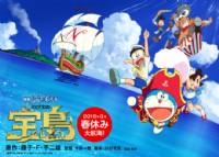 哆啦A梦:大雄的宝岛