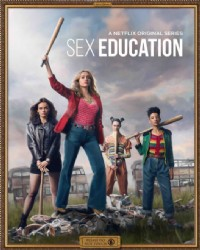 性爱自修室第二季