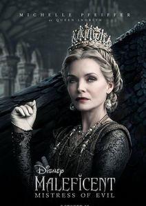 英格瑞斯王后